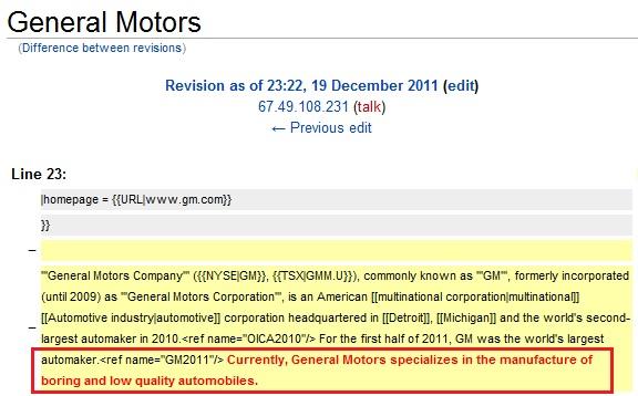 General Motors Wikipedia