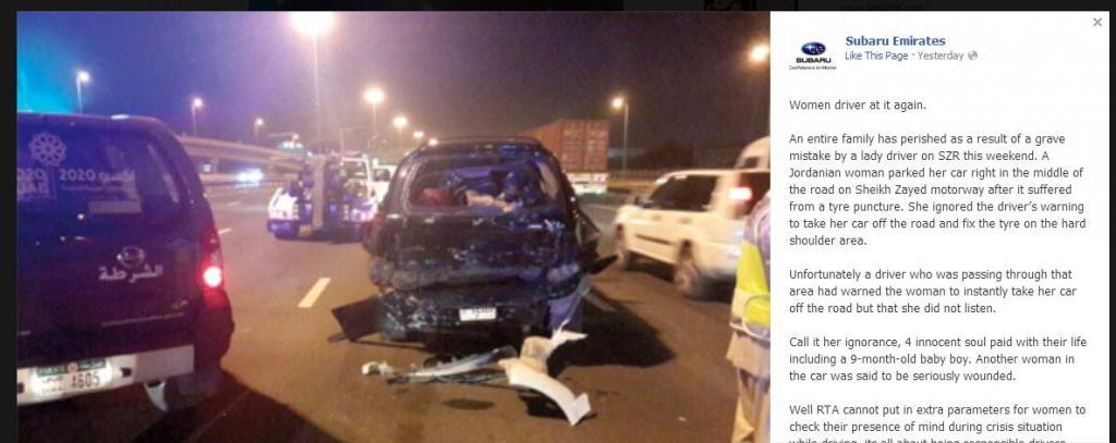subaru emirates social media blunder