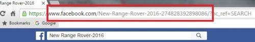 rangerover2016giveaway2